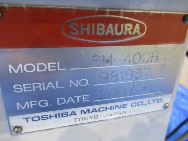 NCスライシングマシン TOSHIBA   東芝機械 USM-400B