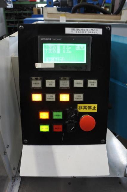両頭面取機 進興製作所 SCM-600