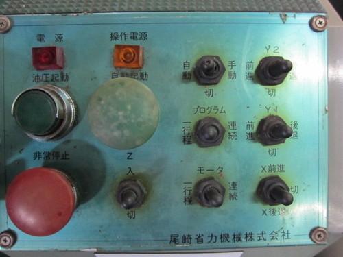 卓上旋盤 AKEBONO   曙機械 HL-6
