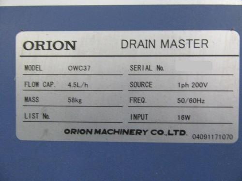 ドレンマスター ORION   オリオン機械 OWC37
