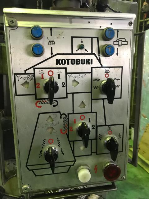 プラノミラー KOTOBUKI   寿工業 OPM-1111