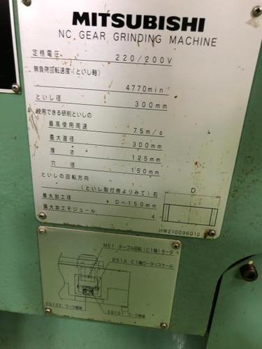 NC歯車研削盤 MITSUBISHI   三菱重工 ZE15B
