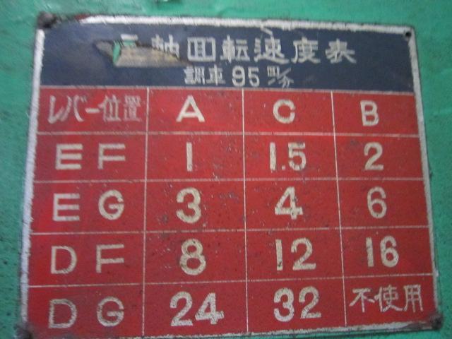 正面旋盤 FUJII SEIKI   藤井精機 FB 250