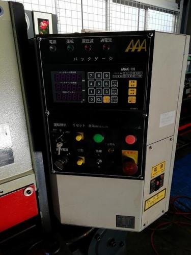 3.1mメカシャーリング AAA   相澤鐵工所 AST-631