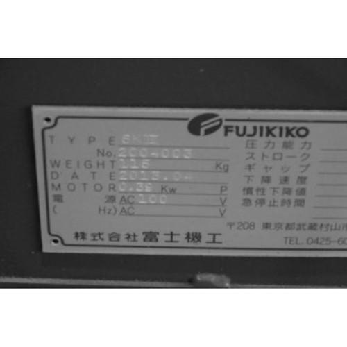 バリ取り機 FUJIKIKO   富士機工 SK-Ⅲ