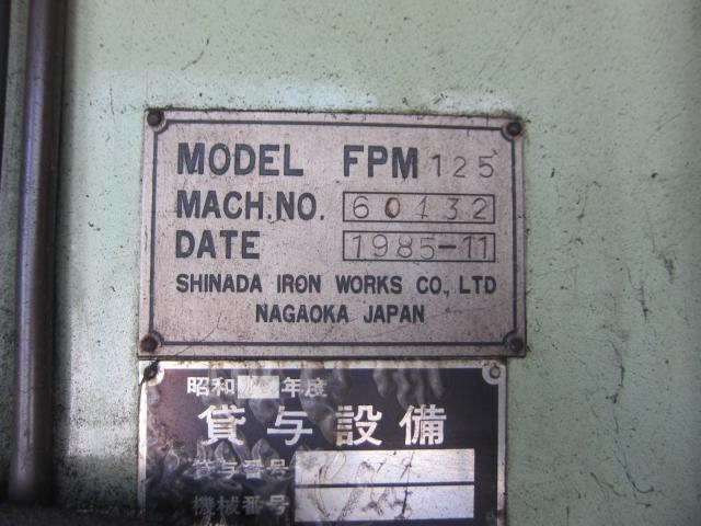 プラノミラー 品田鉄工所 FPM25